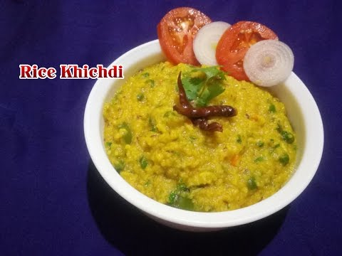 Rice Khichdi(चावल की खिचड़ी)(no add dal)l/Masala Khichdi/Masala Rice - Swad Bemishal