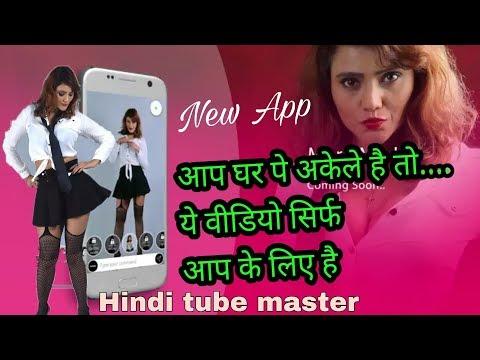 New Fuljhadi pocket Girls App यदि आप घर पर अकेले है तो ये वीडियो सिर्फ आप के लिए है !