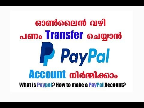 [Malayalam]  What is Paypal? How to make a PayPal Account?