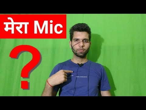 My Mic | Best Mic for Youtubers