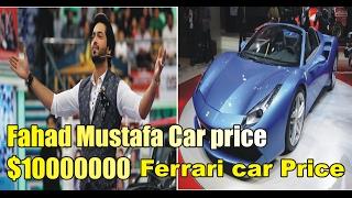 Fahad Mustafa-Fahad Mustafa Pakfiles Search Results (Browse