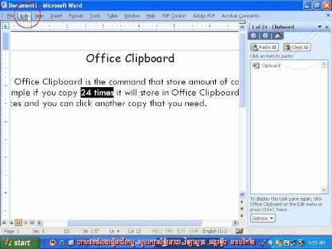 014 - Understanding Office Clipboard