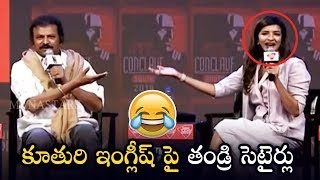 Manchu Mohan Babu Making Hilarious Fun With Manchu Lakshmi About English   Manastars