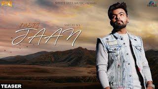 Meri Jaan (Teaser) Sarthi K | White Hill Music | Releasing on 22 September
