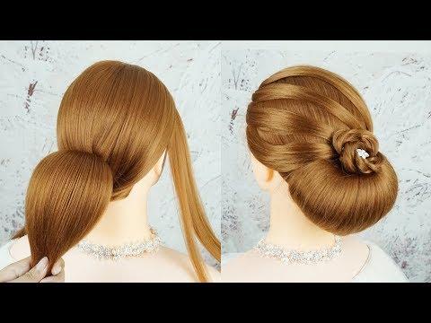 New Juda Hairstyle For Wedding Perfect Bridal Bun Hair