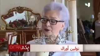 ASK YENIDEN Episode 8 with ENGLISH SUBTITLES    By Anamara Shaikh
