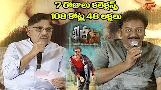 Khaidi No 150 7 Days Collections || Allu Aravind || V V Vinayak || #KhaidiNo150