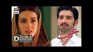Ghairat Episode 21 & 22 - 30th October 2017 - ARY Digital Drama