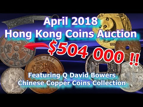Q David Bowers Chinese Coins Collection Raise Millions at Hong Kong Auction
