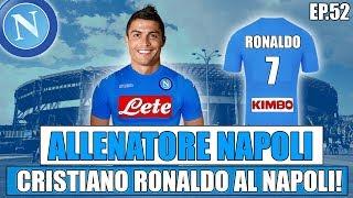 CRISTIANO RONALDO AL NAPOLI!! | FIFA 17: CARRIERA ALLENATORE NAPOLI #52 [By Giuse360]