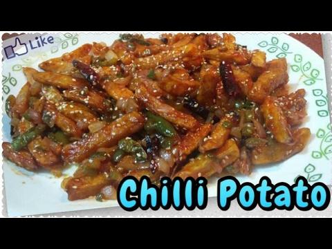 Honey Crispy Chilli Potato   Chilli Potato Recipe in Hindi   Cook With Monika