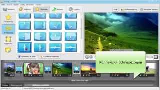 ФотоШОУ Pro 7.0 - обзорный видеоурок