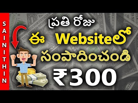 How To Earn Money By Sharing Links | make money by highest paying url shortener online 2018 - telugu