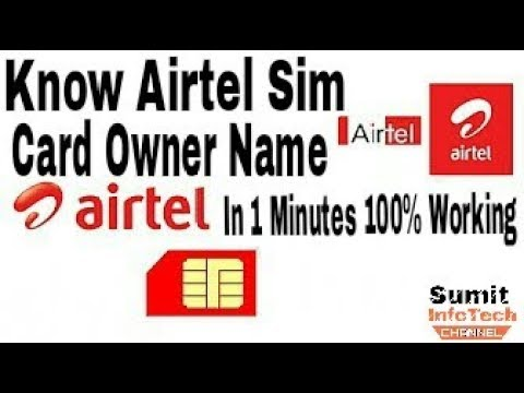 Know Airtel Sim Card Owner Name in 1 Minutes 100% Working