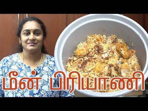 Fish biryani recipe in TAMIL | மீன் பிரியாணி | Christmas Special fish biryani by Gobi Sudha