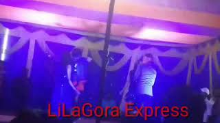 Hamra Hau Chaheen [Full Song] Babbi Lasa Hoja | LiLaGora Aarkesta