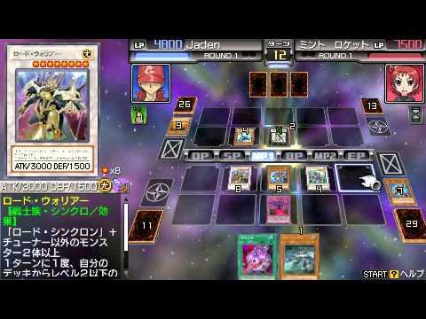 Tag Force 6 - Easy way of summoning Quasar Dragon
