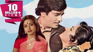 Aasha (1980) Full Hindi Movie | Jeetendra, Reena Roy, Rameshwari, Hrithik Roshan