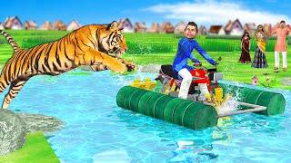 मोटरबाइक नाव Water Drum Motorbike Boat Tiger Rescue Comedy Video हिंदी कहानिया Hindi Kahaniya Comedy