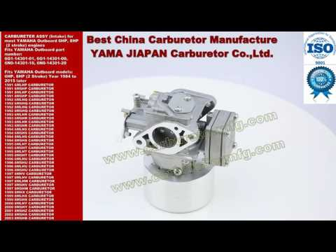 CARBURETER ASSY (Intake) for most YAMAHA Outboard 6HP, 8HP (2 stroke) engines