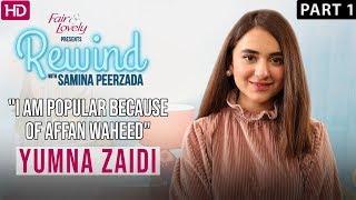 Yumna Zaidi | Shares Her Hidden Talents | Inkaar | Part I | Rewind With Samina Peerzada