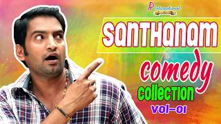 Santhanam Latest Comedy Scenes 2017 | Santhanam Comedy Collection | Vol 1 | Latest Tamil Movies