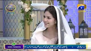 Geo Ramzan Iftar Transmission - Geo Ki Mehman (Madiha Imam) - 29 May 2019 - Ehsaas Ramzan