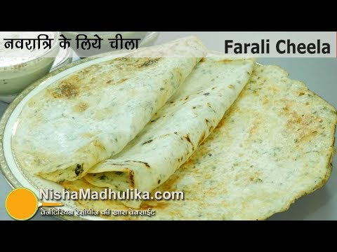 Sabudana Sama ka Cheela Navratri Special | नवरात्रि के लिये फलाहारी चीला । Sago and Samak Cheela
