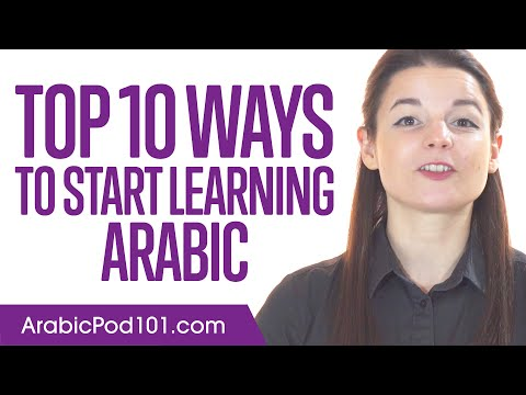 Top 10 Ways to Start Learning Arabic