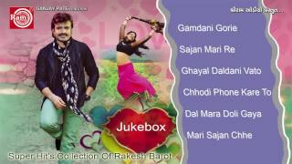 New Gujarati Songs 2016   Super Hits Collection Of Rakesh Barot   Romantic Songs   Audio JukeBox