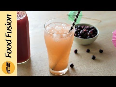Falsa squash/Sharbat Recipe By Food Fusion (Grewia drink)