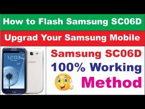 How to Upgrade Samsung Android Software Version 4.0.4 To 4.1.2 Jelly  Bean Urdu By Ismail Panhwer