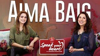 Aima Baig Pakistan