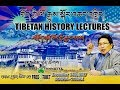 Tibetan History By Dhondub Lhadar Part 2