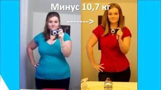 Как Я Похудела На 8 Кг За Неделю