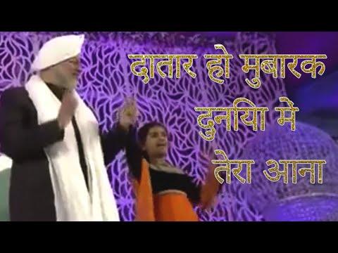 Aapnai Hum Ko Jo Sikhlaiya    Nirankari Geet    Sudiksha Ji