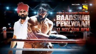 Baadshah Pehlwaan Hindi Dubbed Full Movie   Confirm Release Date   baadshah Pehlwaan Full Movie
