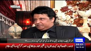 On The Front Umer Shareef Exclusive – 18th July 2015