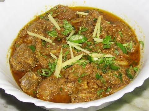 Famous Lahori mutton karahiمٹن کڑاہی
