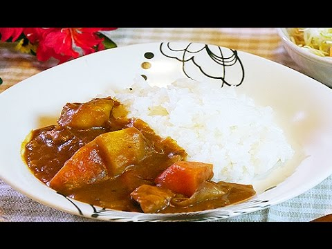 Japanese Curry Rice from Scratch (RECIPE) ルーから作るカレーの作り方(レシピ)