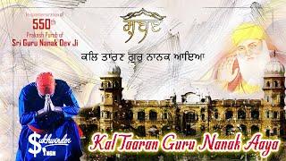 Kal Taaran Guru Nanak Aaya | 550th Guru Nanak Jayanti Special | Sukhwinder Singh