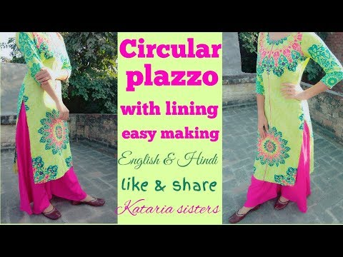 Circular Palazzo with lining cutting and stitching