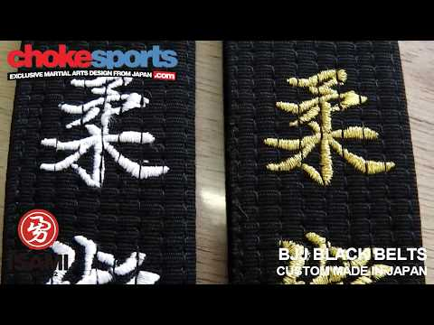 Custom Made BJJ Black Belts from ChokeSports.com