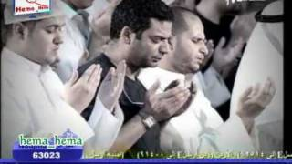 Mishary Al Afasy [ilahi Sayidi] فيديو كليب إلهي سيدي | مشاري العفاسي