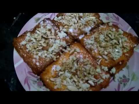shahi tukda recipe in hindi
