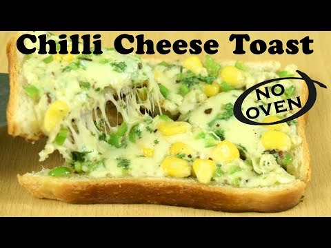 Cheese Chilli Toast Recipe without Oven|Cheese Garlic Chilli corn toast on tawa|5 min snack recipe