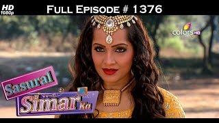 Sasural Simar Ka - 29th December 2015 - ससुराल सिमर का - Full Episode