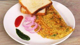 टमाटर प्याज का आमलेट बनाये सुबह का नाश्ता हो या बच्चों का टिफिन 5 मिनट में तैयार ये टेस्टी नाश्ता