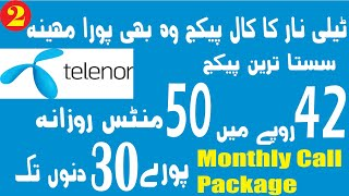 Telenor Call Package 2021 | Telenor Monthly Call Package | Telenor Free Minutes Package 2021