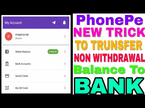 How To Transfer PhonePe Wallet Balance To Bank Account (Letest Trick)